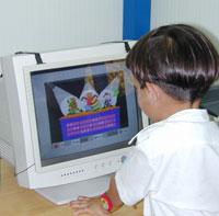 Informática y Educación, para unos pocos